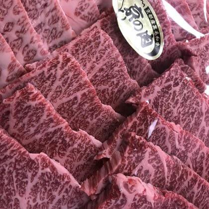 京都の業務用焼肉・バーベキュー用の肉屋さんなら